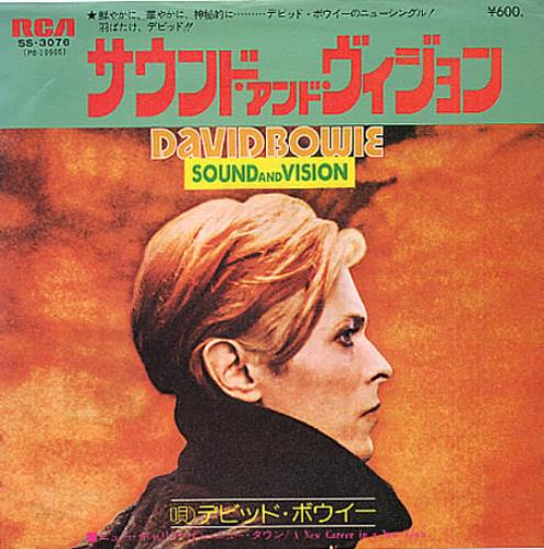 David Bowie - Sound and Vision - Single front cover - Japan